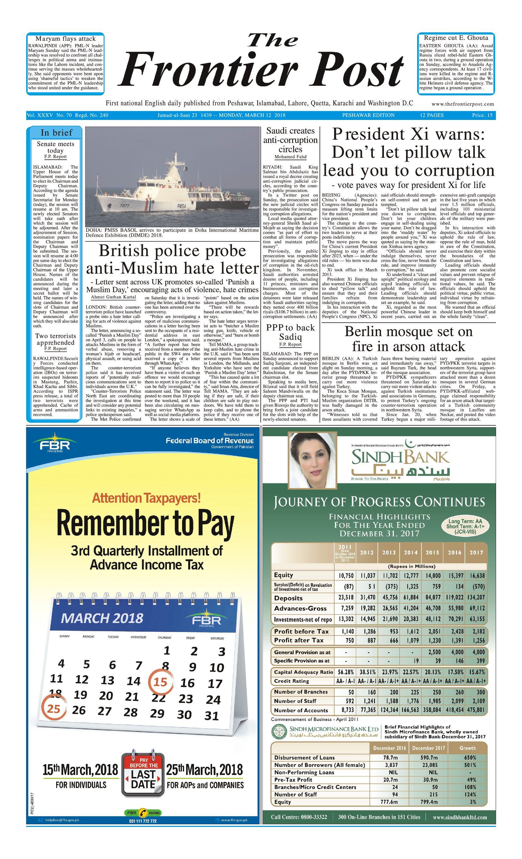 Front Page 12-3