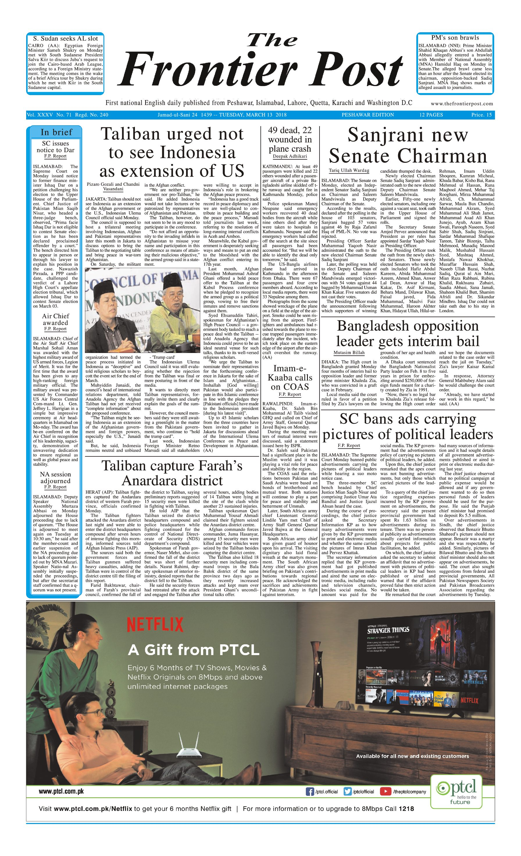 Front Page 13-3