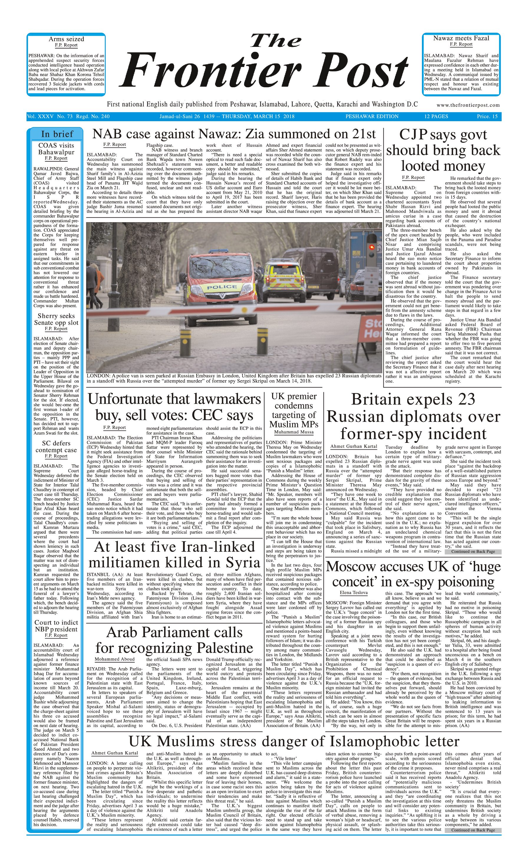 Front Page 15-3