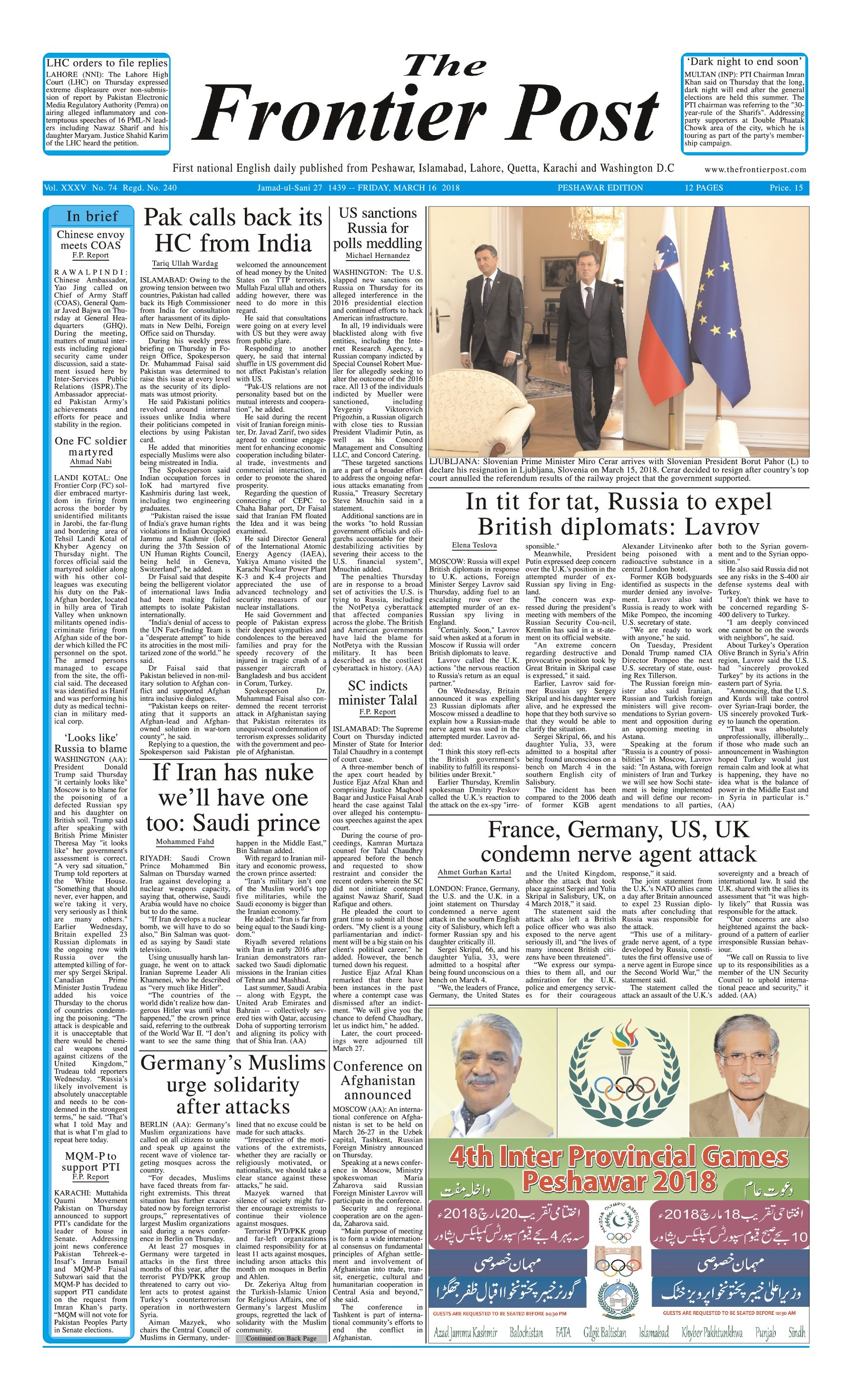 Front Page 16-3