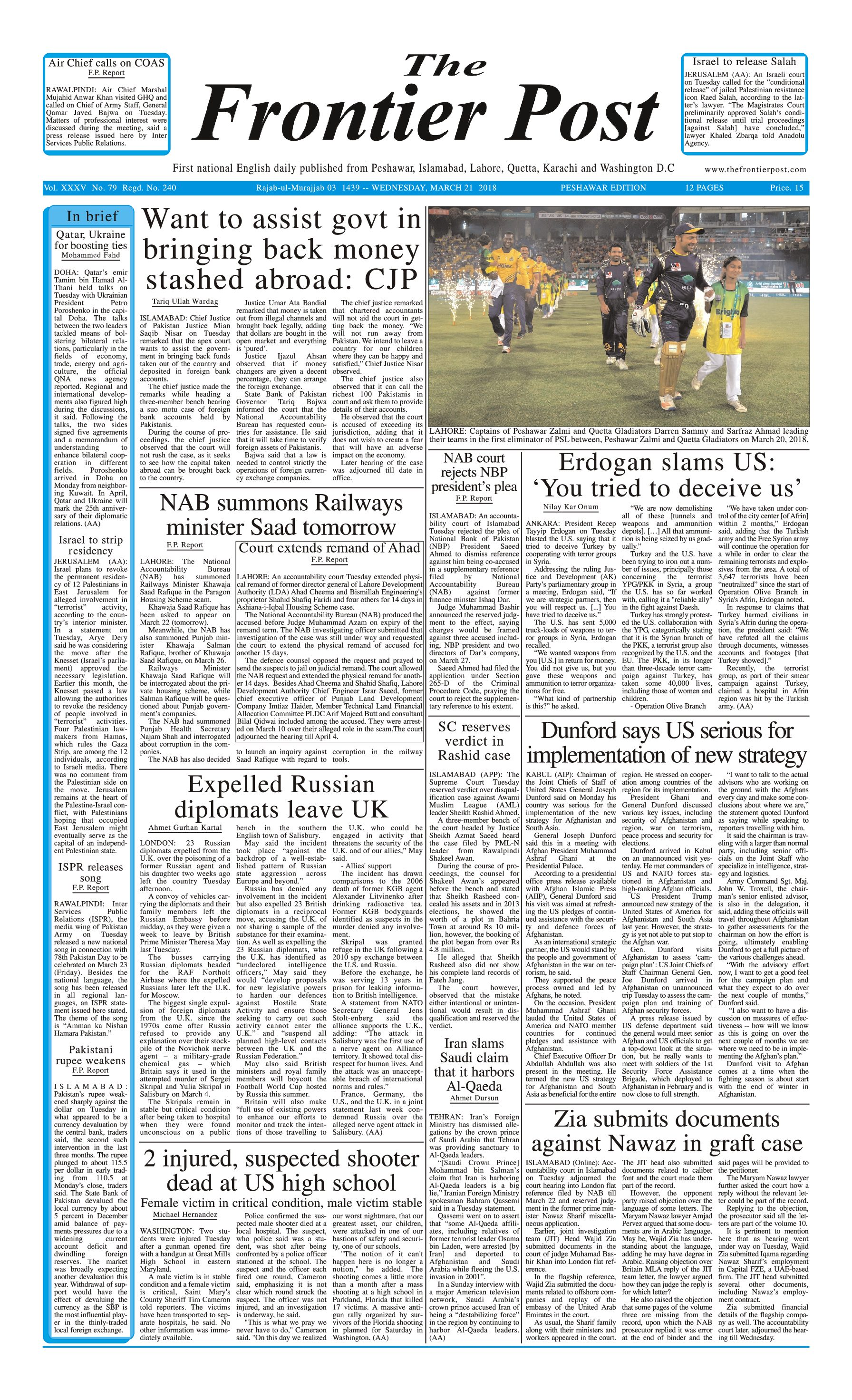 Front Page 21-3