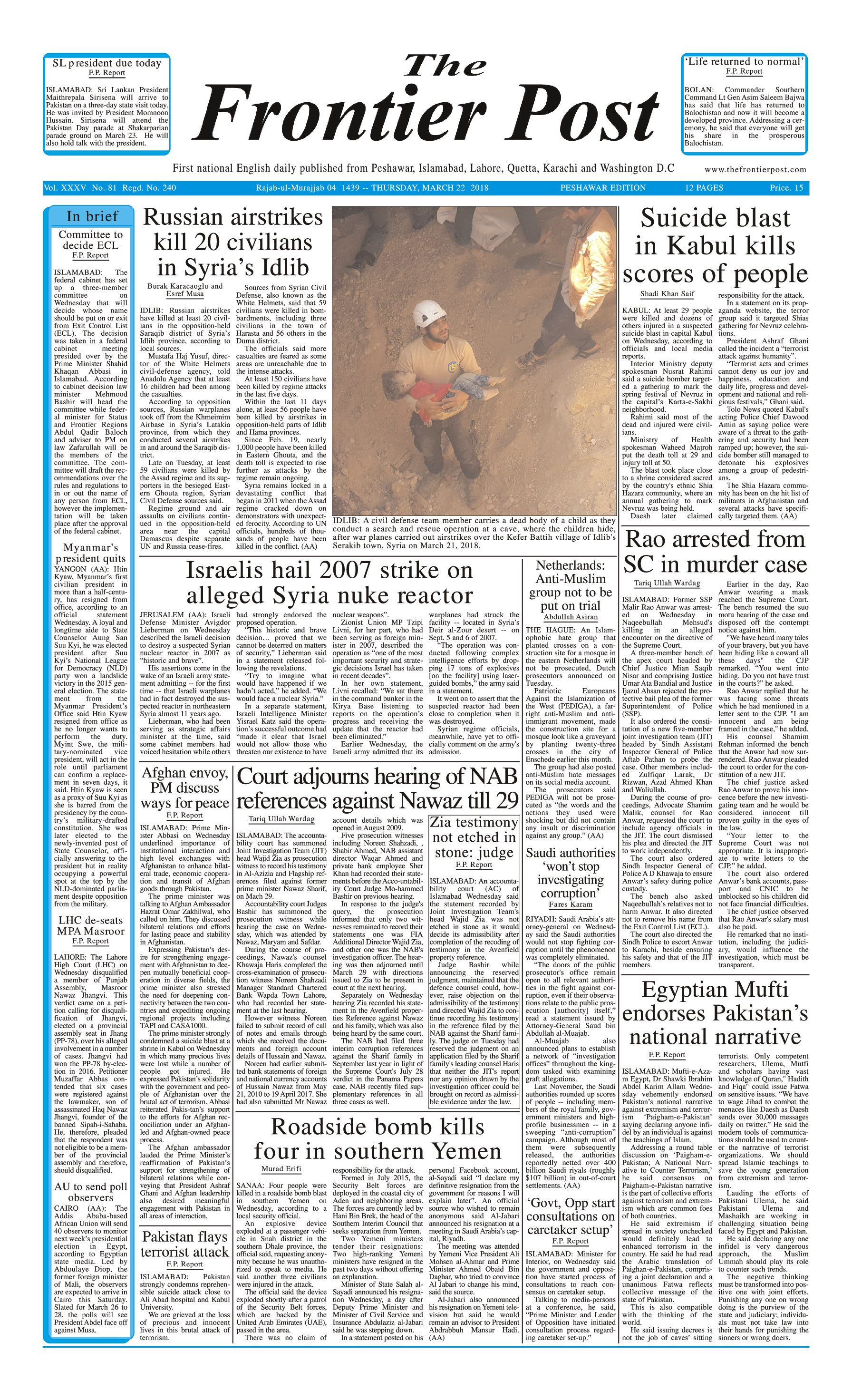Front Page 22-3
