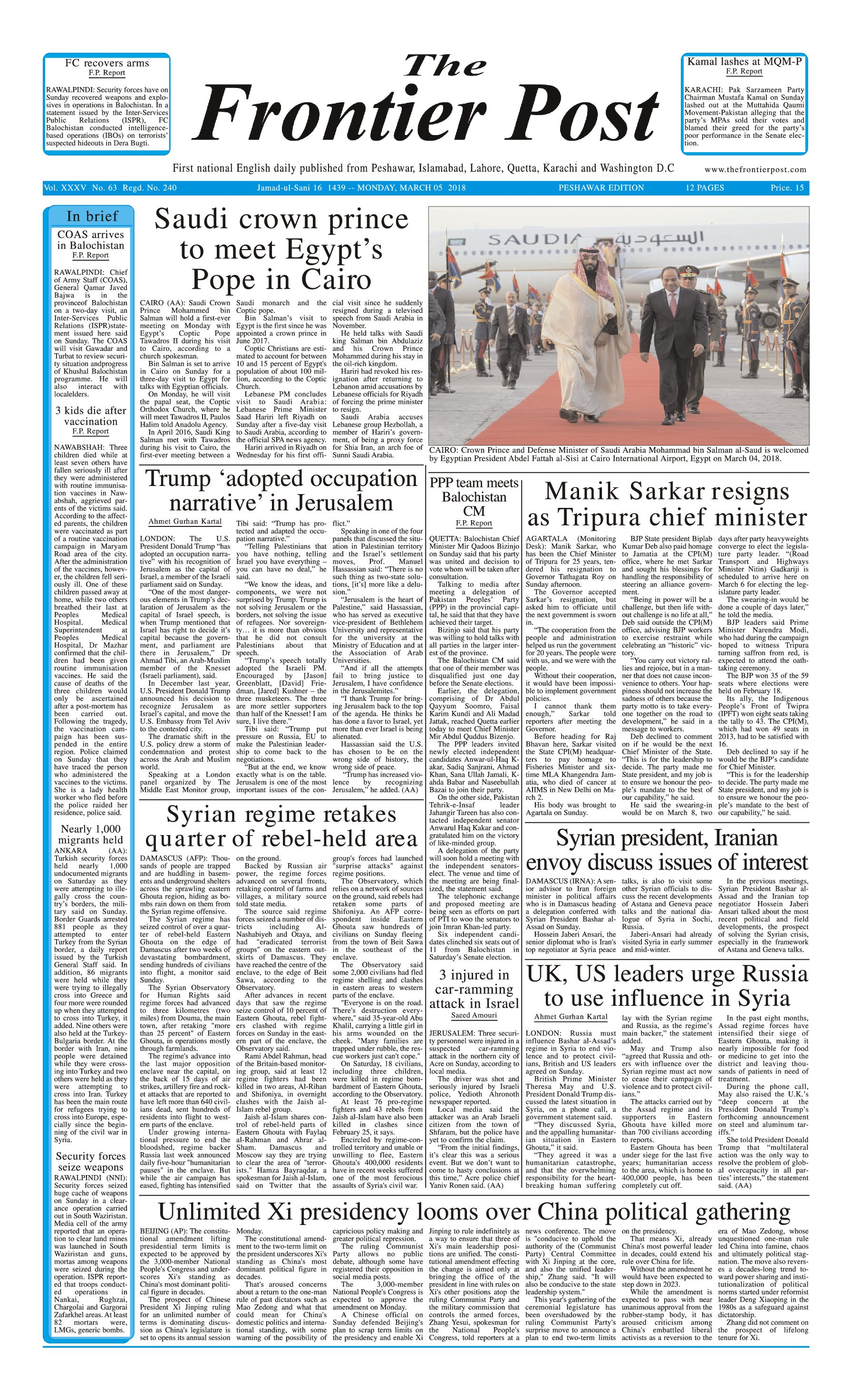 Front Page 5-3