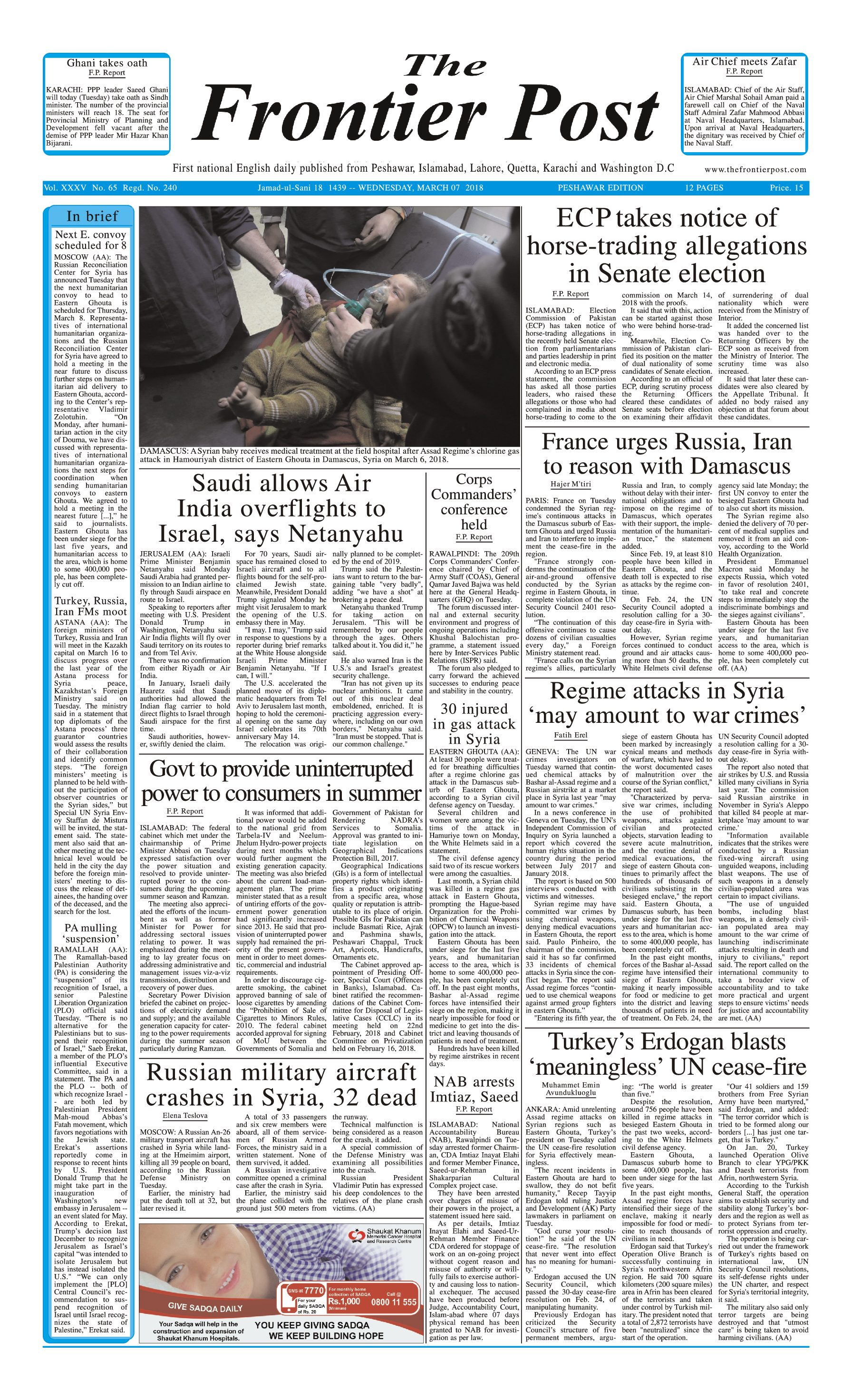 Front Page 7-3