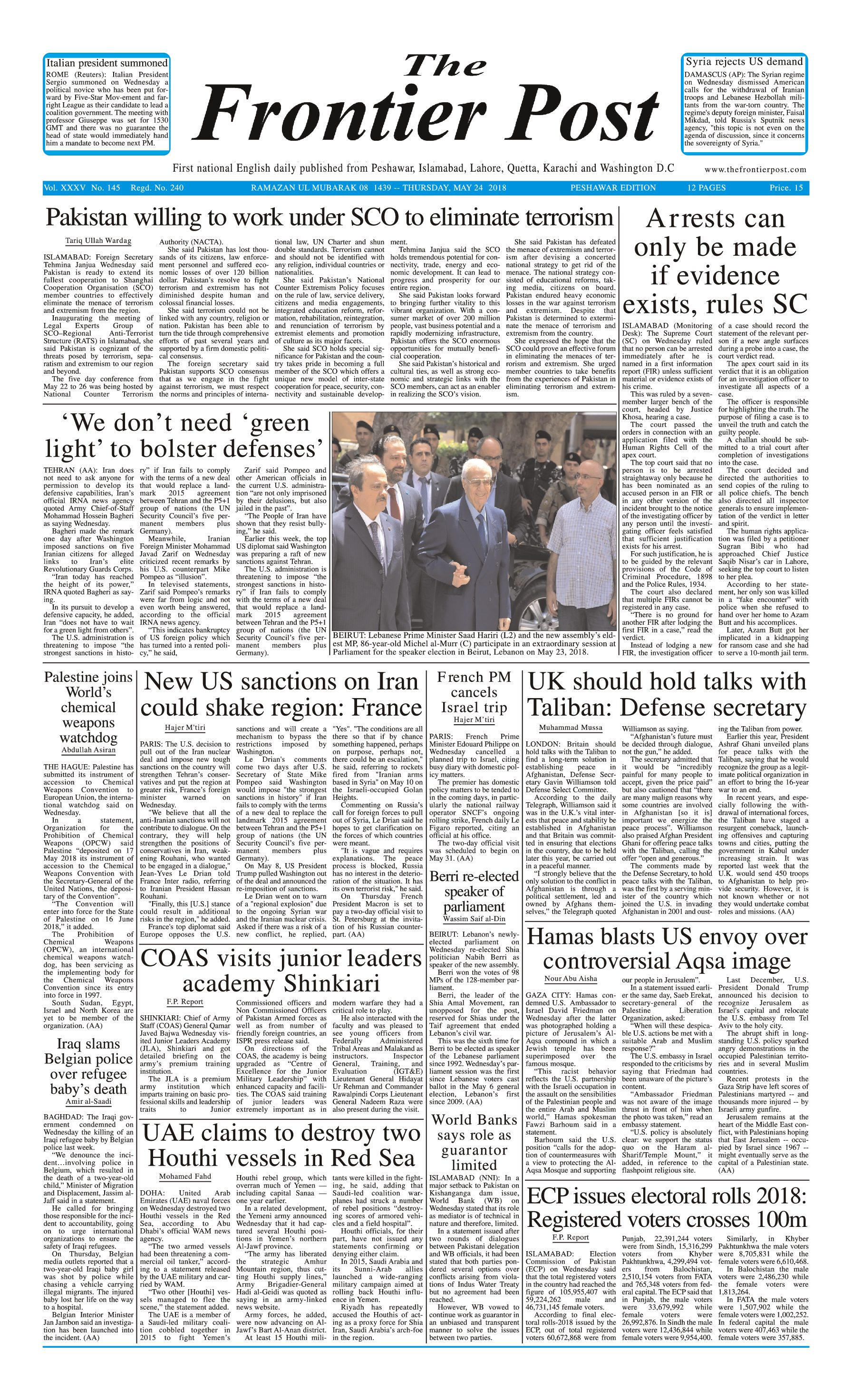 Front Page 24-5