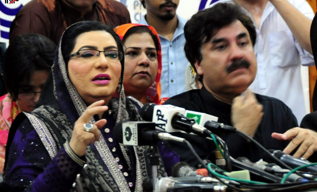 PESHAWER: Special Assistant to the Prime Minister for Information and Broadcasting Dr,Firdous Ashiq Awan speaks during a press conference at PPC. INP PHOTO by S.A.Saddiqi