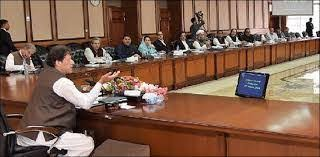 PM Imran Khan to preside over federal cabinet meeting today