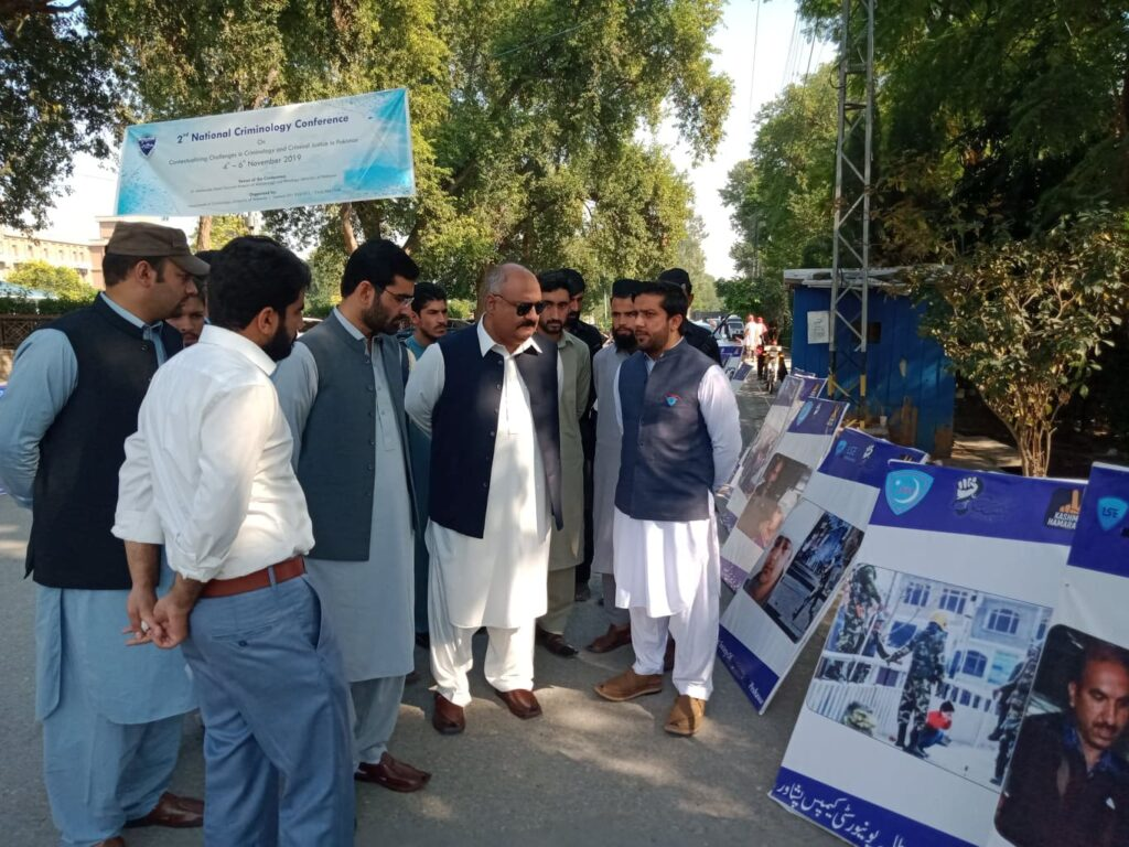 IJT photos exhibition shows Indian atrocities in IoK