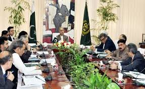 ECC to discuss six-point agenda in today's meeting