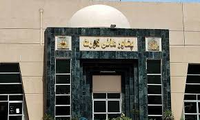 PHC directs to shift mobile towers from residential areas
