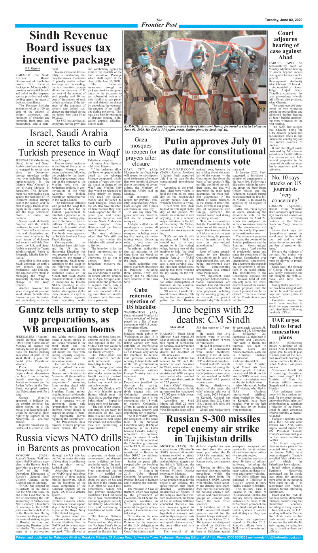 Back-Page